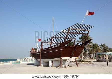 Traditional Arabic Dhow In Bahrain