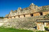 pic of quadrangles  - Courtyard Nunnery Quadrangle in Uxmal   - JPG