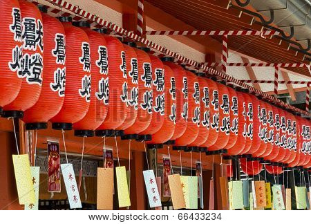 Japanese Lanterns, Hanging At A Shinto Shrine, Kyoto, Oil Paint Stylization