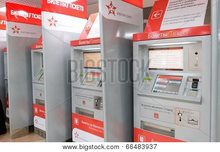MOSCOW - MARCH 30: Aeroexpress tickets kiosk on March 30, 2014 in Moscow. Aeroexpress Ltd. is the operator of air rail link services in Moscow, Russia