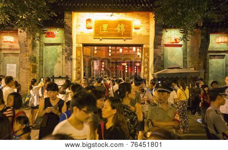 Chengdu Jinli Ancient Street