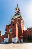Постер, плакат: Spasskaya Tower
