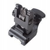 picture of peep hole  - Small peep hole and notch on a set of backup iron sights - JPG