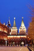 Historical Museum on Red Square in Moscow poster