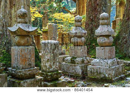 Okunoin Temple with Graveyard Area at Koyasan (Mt. Koya) in Wakayama
