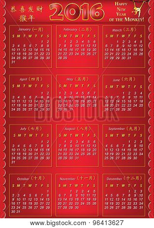 Chinese Calendar 2016 - Year of the Monkey