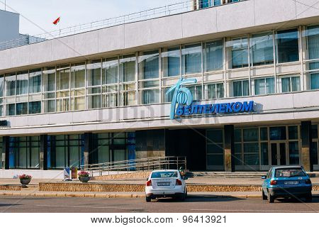 Logo of Republican Enterprise Beltelecom is company that represe