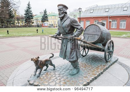 The monument to the water carrier with the dog in St. Petersburg