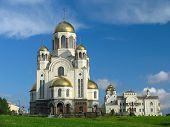 picture of ekaterinburg  - cathedral in the names of all saints - JPG
