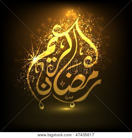 Arabic Islamic calligraphy of golden text Ramadan Kareem on abstract brown background.