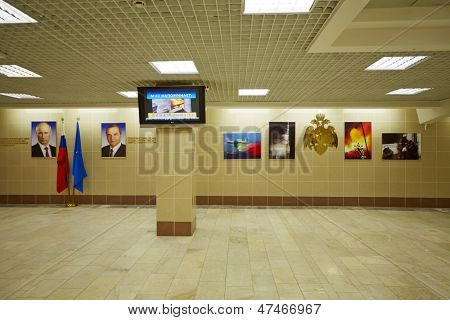 MOSCOW - NOV 27: Lobby of Academy of State Fire Service Emergency of Russia, November 27, 2012, Moscow, Russia.