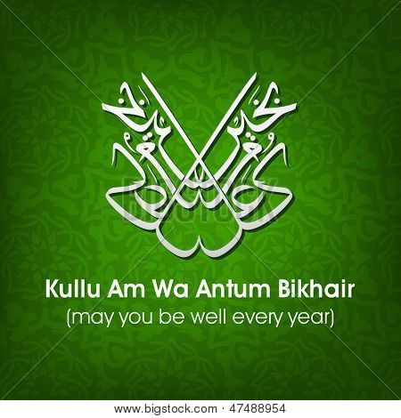 Arabic Islamic calligraphy of dua(wish) Kullu Am Wa Antum Bikhair ( may you be well every year) on abstract background.