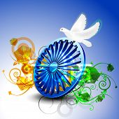 picture of ashoka  - Creative Indian Independence Day concept with 3D ashoka wheel - JPG