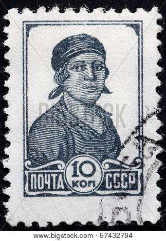 Female Worker Stamp