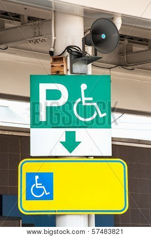 Special Only Sign
