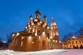 picture of epiphany  - Epiphany Church Yaroslavl Russia night shot outdoors shot wide angle - JPG