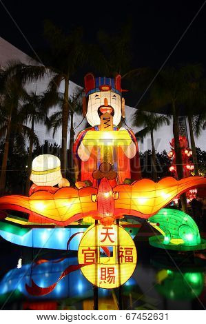 Chinese Lunar New Year Carnival lanterns