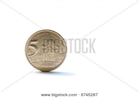 Single Five Serbian Dinara Coin Isolated On White Background