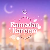 stock photo of generous  - illustration of Ramadan Kareem  - JPG