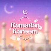 stock photo of generous  - illustration of Ramadan Kareem  - JPG