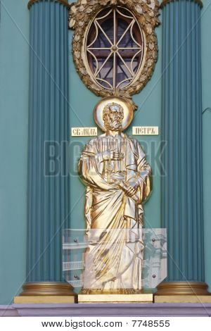 St. Peter the Apostle at the chapel of the Iberian Mother of God in Moscow