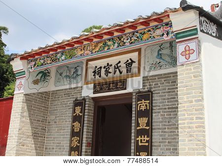 Chinese temple at Tai Mo Shan mountain