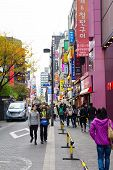 picture of seoul south korea  - Seoul - JPG