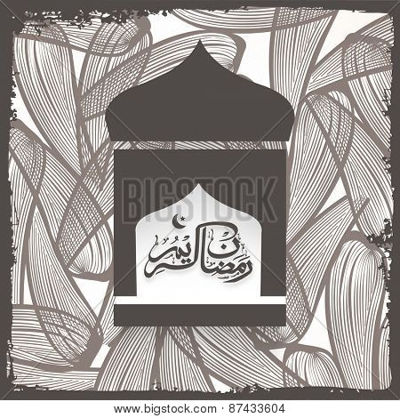 Holy month of muslim community, Ramadan Kareem celebration greeting card with islamic mosque and arabic calligraphy text of Ramazan Kareem.