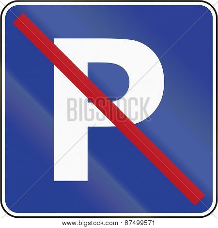 No Parking In Brunei