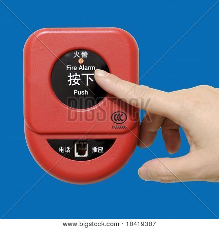 press fire alarm button
