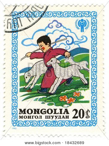 Mongolia - CIRCA 1980: A stamp printed in Mongolia shows image of the childs, circa 1980.