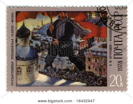 USSR - CIRCA 1978: A stamp printed in USSR shows paint by Kustodiyev
