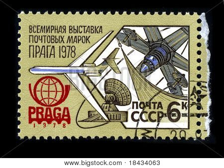 USSR - CIRCA 1978: A stamp printed in USSR shows image of the dedicated to The first World Exhibition of postage stamps - International Philatelic Exhibition, held in Prague, circa 1978.
