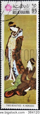 RAS AL KHAIMA - CIRCA 1970: A stamp printed in Ras-Al-Khaima (United Arab Emirates) shows two beauti