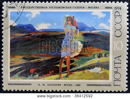 "USSR - CIRCA 1974: A stamp printed in Russia shows a painting ""Spring"" by Zardaryan circa 1974"