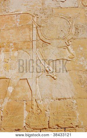 Sculpture Of Hathor As A Cow