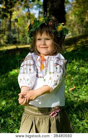 Pretty Smiling Ukrainian Girl