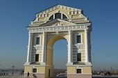 The triumphal arc  Moscow gate   Irkutsk