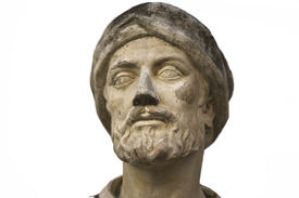 picture of zar  - Ibn Muhammad Ibn Aslam Qassoum Gafequi oculist Al - JPG