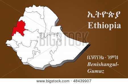 Ethiopia - Benishangul-gumuz Highlighted