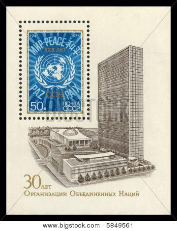 30 aniversario de las Naciones Unidas
