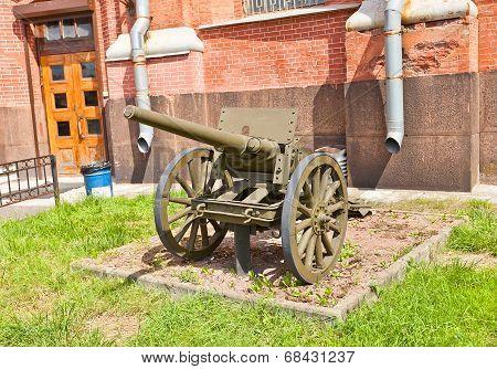 Qf 3 Pounder Hotchkiss Light 47-mm Gun