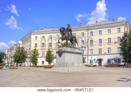 Monument To The Prince To Mikhail Of Tver