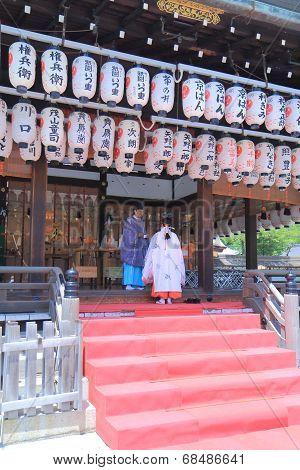 Yasaka Shrine Kyoto Japan