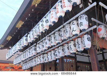 Lanterns at Yasaka Shrine Kyoto Japan