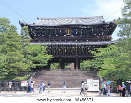 Chionin temple Kyoto Japan