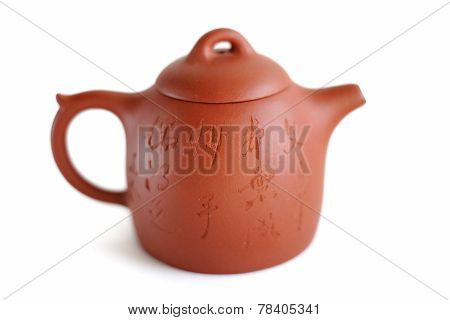 Chinese Yixing Clay Tea Pot Wen Zhang Ben Tian Cheng, Miao Shou Ou De Zhi (get Something By Chance W