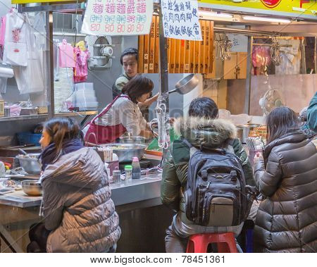 Dessert Vendor At Night Market In Taipei