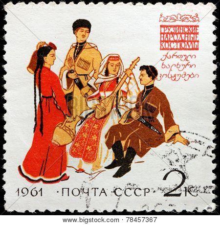 Georgian Folk Dress