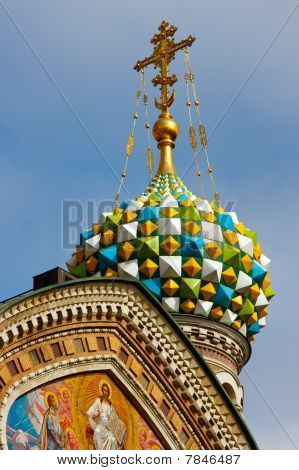 Detail of the Church of the Savior on Spilled Blood